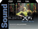 X-Fi Xtreme Audio Box